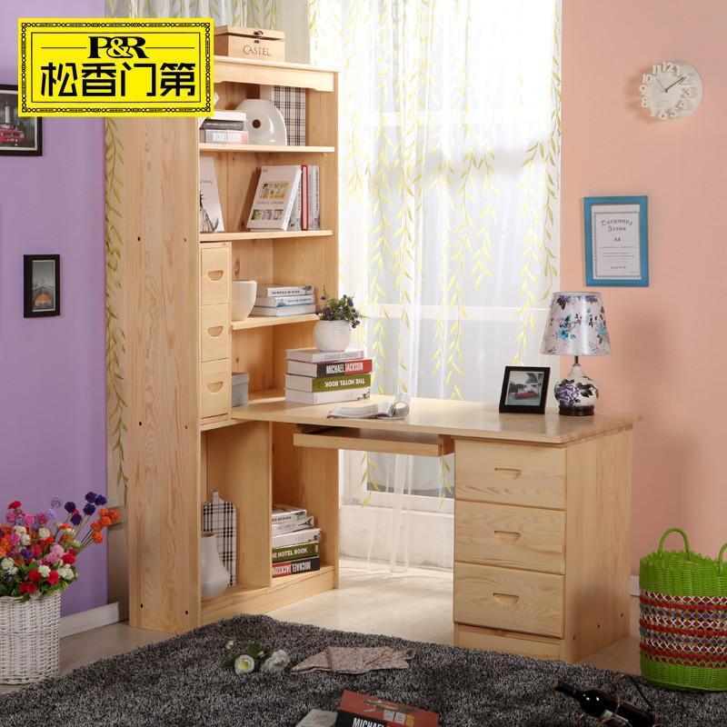 松香门第 转角书桌电脑桌 书柜书桌组合 拐角学生书桌