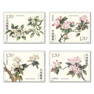 【收藏天下】2018-6《海棠花》特种邮票 单枚套票