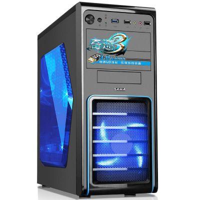 先馬(SAMA)中塔機箱 奇跡3標準版 電腦機箱+ 先馬坦克635額定500W電源 套裝 黑色