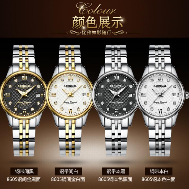 瑞士嘉年华手表 现货女士全自动机械表 女表镂空夜光防水手表 商务