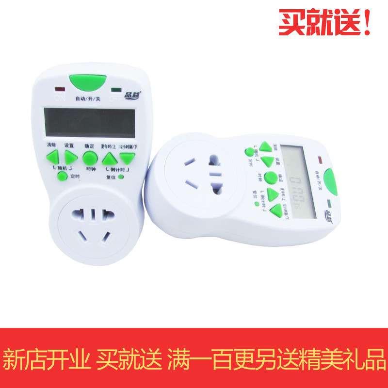 定时器 定时插座 插座 定时开关 电子计时器 品益py-g1