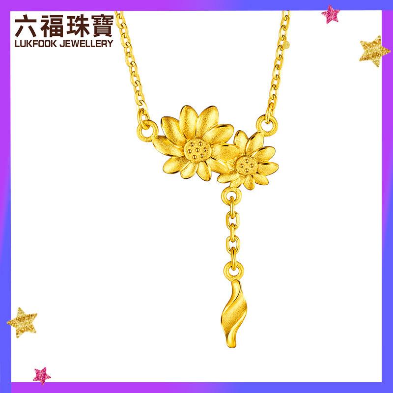 六福珠宝足金吊坠金盏花黄金项链吊坠女锁骨链吊坠计价gmgtbn0008