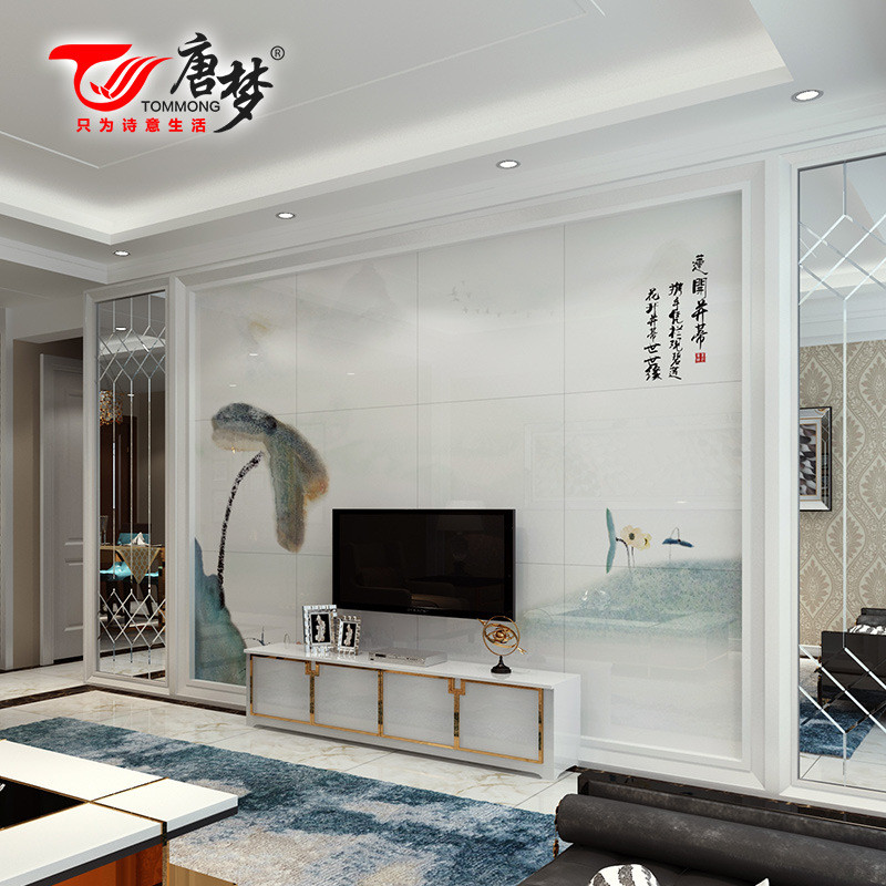 新中式客厅电视机背景墙艺术背景墙瓷砖简约壁画