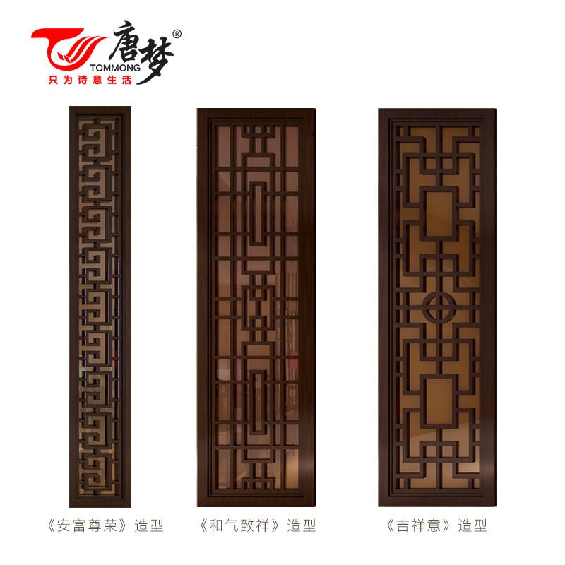 唐梦 瓷砖背景墙客厅 实木电视墙边框线条搭配中式门套 实木花格