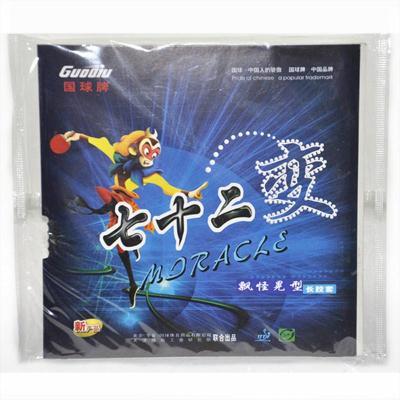 國球/GUOQIU 七十二變飄怪晃型長膠套 專業乒乓球套膠