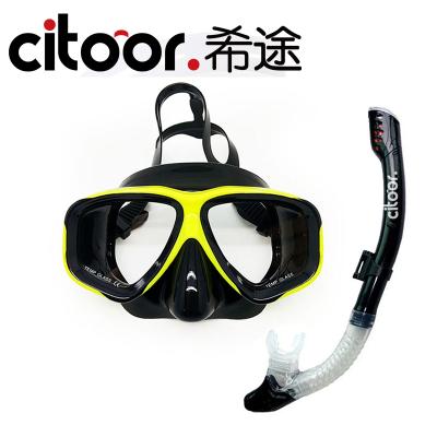 希途Citoor潜水镜潜水脚蹼全干式呼吸管硅胶潜水镜套装户外装备游泳镜平光近视潜水眼镜用品C2Y25
