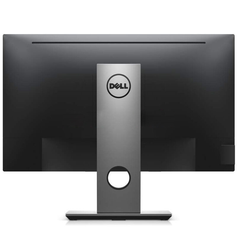 5英寸16:9宽屏 滤蓝光不闪屏显示器 ips窄边框 广视角旋转升降屏幕