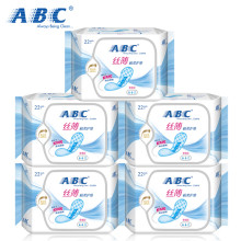 ABC卫生巾 丝薄棉柔护垫组合5包共110片(含KMS健康配方)