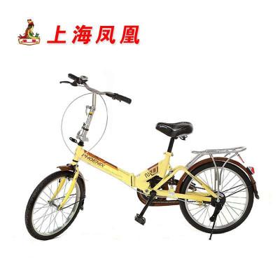 正品高档上海凤凰折叠车自行车童车学生车16,18,20寸折叠自行车