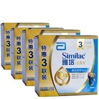 雅培(Abbott)亲体金装喜康力幼儿配方奶粉3段(1-3岁)1200g*4盒(整箱装)