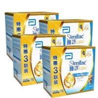 雅培(Abbott)亲体金装喜康力儿童配方奶粉4段(3岁以上)1200g*4盒(整箱装)