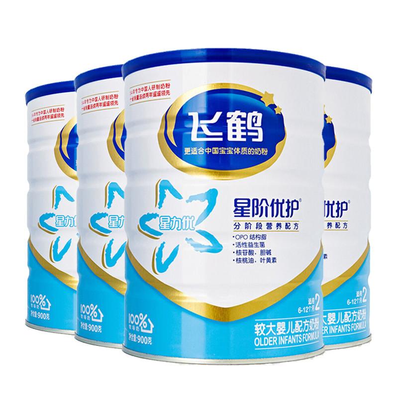 飞鹤星飞帆星阶优护2段(6-12个月)较大婴儿配方奶粉900g 4听装
