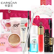 卡姿兰(CARSLAN)彩妆套装全套组合 初学者 含全套美妆工具 试用装清透便携款各种肤质 含化妆包+5件套刷