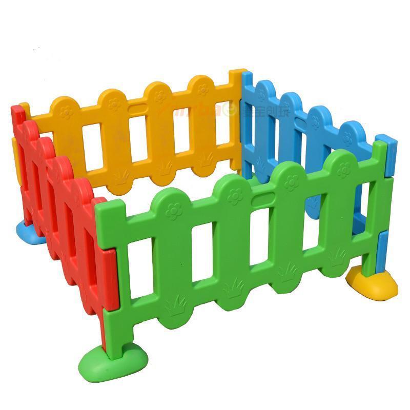 多角度幼儿园围栏 宝宝护栏游戏栅栏 塑料篱笆婴儿儿童安全隔离栏(4色