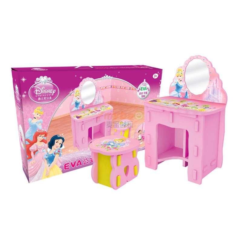 麦宝创玩 eva儿童公主化妆美容梳妆台 欧式折叠彩妆台化妆台玩具桌椅
