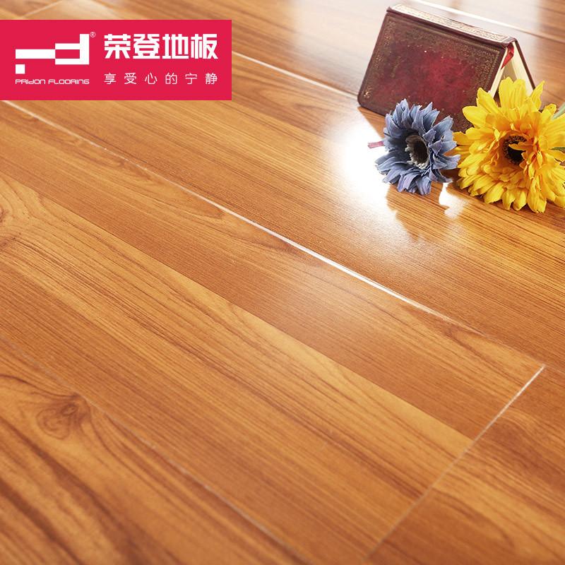 荣登地板 强化复合木地板 防水复古文艺酒吧餐厅商用场所装修复合地板