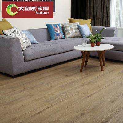 大自然地板 强化复合木地板 沃特灰橡 裸板