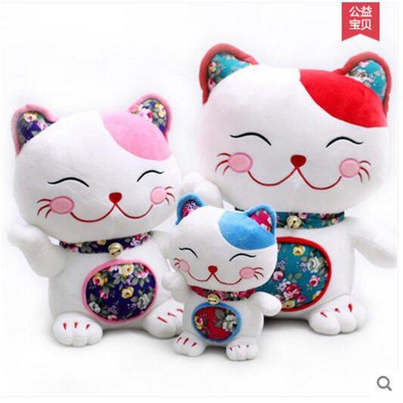 柒彩熊可爱微笑招财猫毛绒玩具摆件 大号开心猫咪公仔