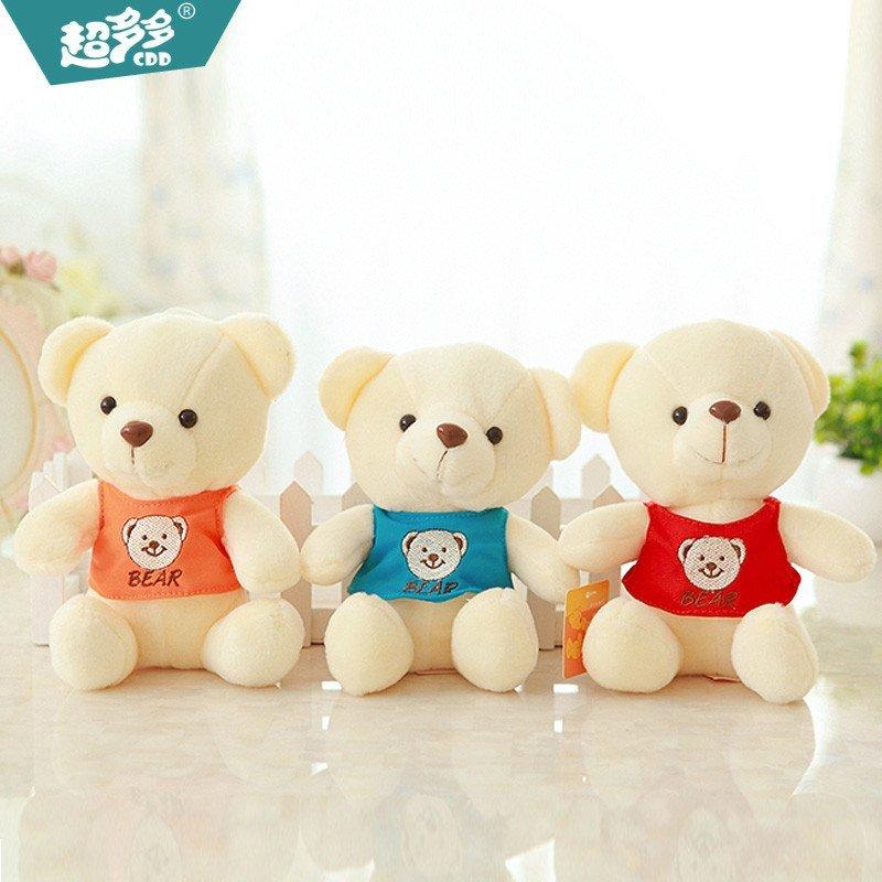 悦达 泰迪熊公仔 小熊熊毛绒玩具熊 婚庆小娃娃 结婚小礼物 抓机娃娃