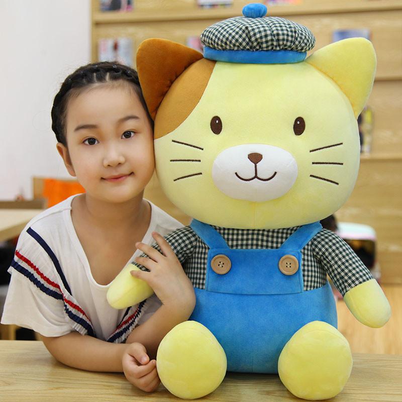 悦达 可爱猫咪毛绒玩具公仔大号女生抱枕布娃娃玩偶儿童女孩 生日礼物