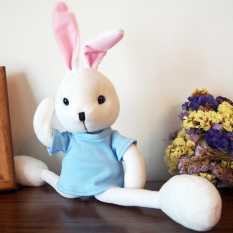 中天乐可爱小白兔小兔子 耳朵四肢可摆造型 毛绒玩具玩偶娃娃公仔礼物
