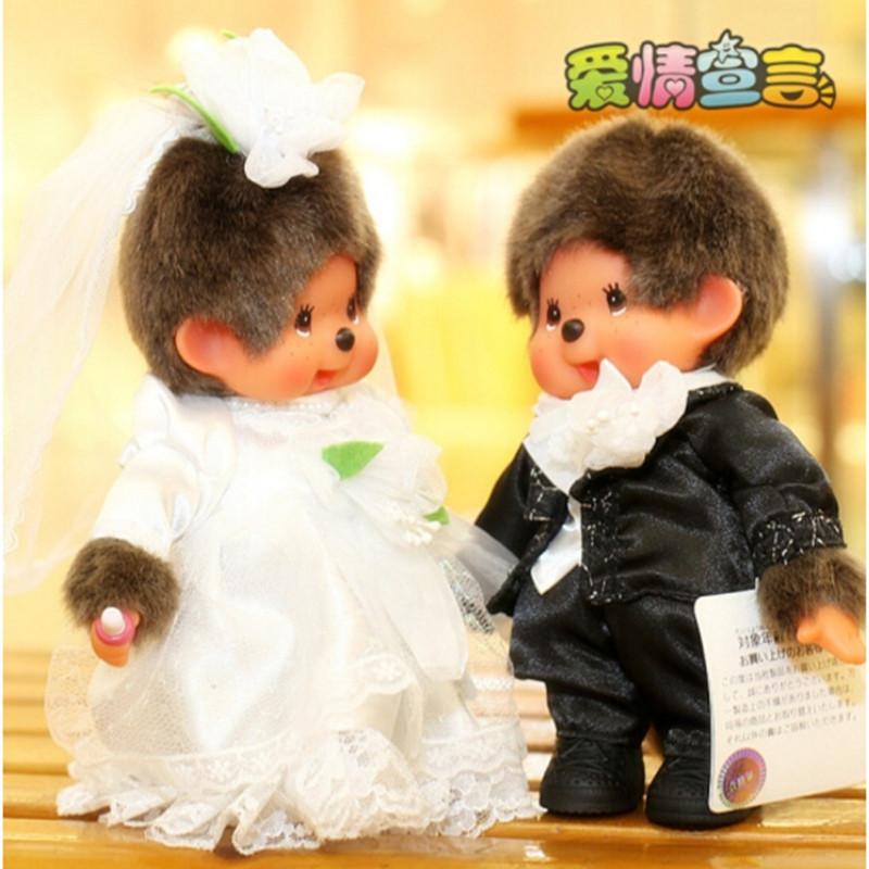 中天乐20cm蒙奇奇结婚玩具情侣婚纱小猴子公仔一对 婚庆毛绒布娃娃