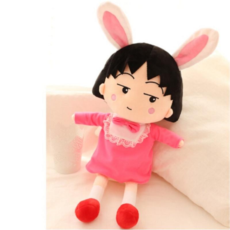 中天乐樱桃小丸子毛绒玩具公仔 可爱日本卡通女孩玩偶