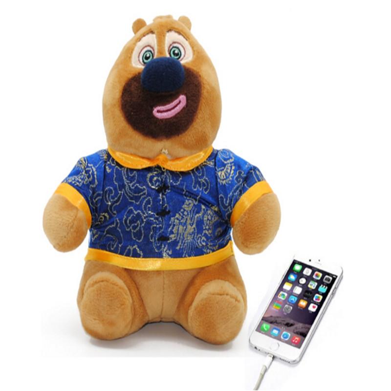 中天乐卡通可爱毛绒玩具 熊出没移动电源/充电宝 6600