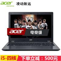 宏�(acer)T5000-50HZ 15.6英寸游戏本(四核i5-6300HQ 4G 1T GTX950M 2G独显)