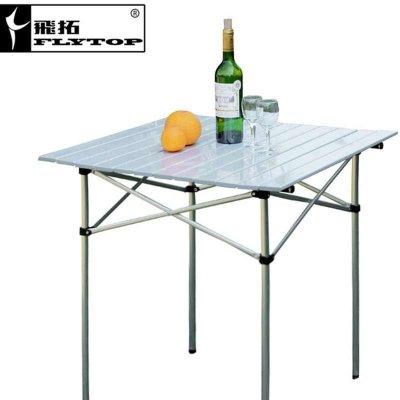 飞拓 铝合金折叠桌户外餐桌 FT-08 折叠桌子便携式 便携桌简易桌子 摆地摊桌