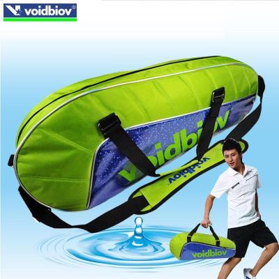 voidbiov威德博威 羽毛球包單肩背包 3支裝男女羽毛球拍包運動尼龍面料