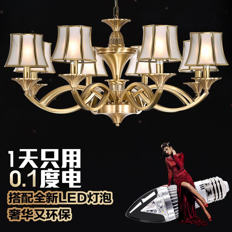 h世源欧式全铜客厅吊灯美式复古铜灯卧室餐厅灯具大气图片
