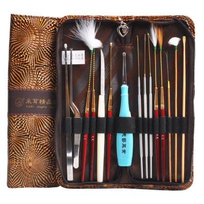 包郵采耳工具精品套裝天藝牌專業揚州掏耳朵工具15件套耳勺-皮包