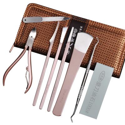 天藝揚州三把刀修腳刀玫瑰金修腳工具7件套指甲剪修甲刀指甲鉗