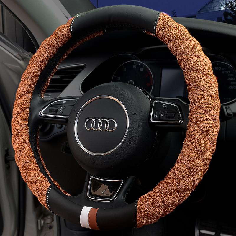 四季通用 汽车方向盘把套 适用别克凯越英朗大众朗逸捷达途观方向盘套