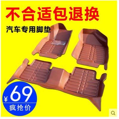 全包圍汽車腳墊專用現代朗動名圖伊蘭特ix25悅動雅紳特瑞納大悅納