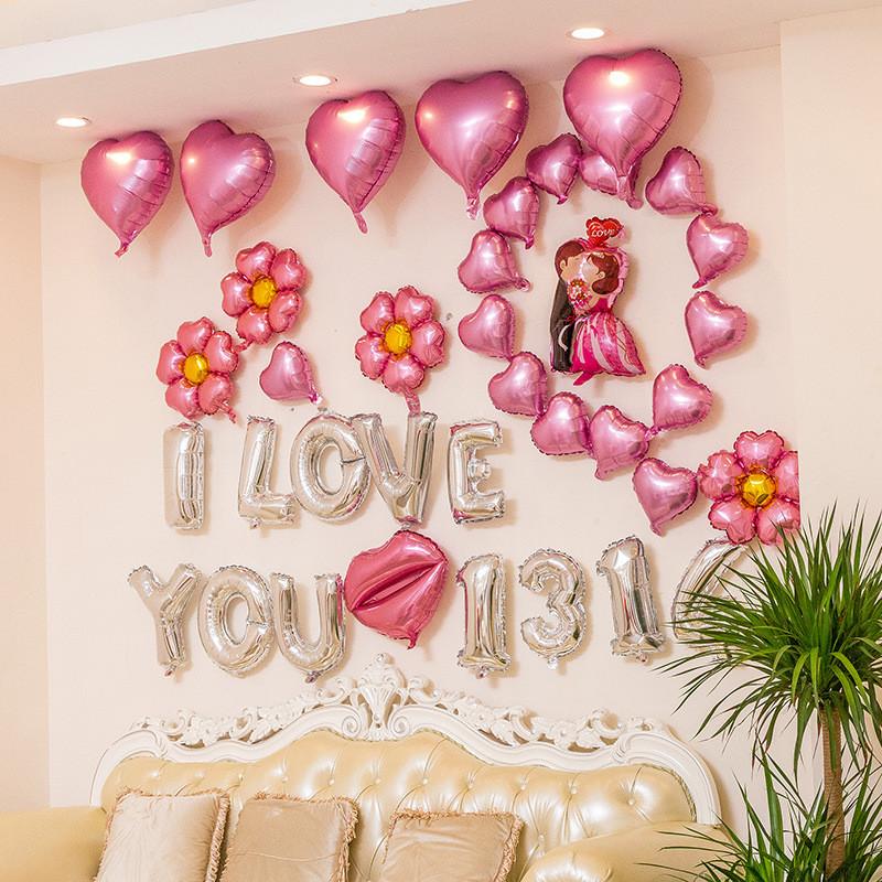 婚房装饰气球套餐派对装饰铝膜气球婚房布置气球吊坠客厅结婚用品