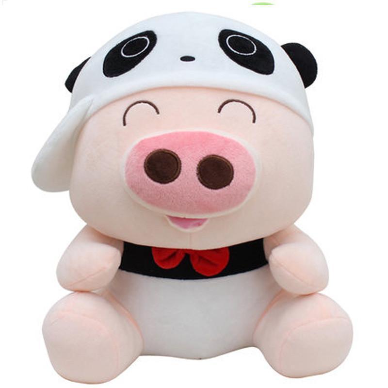 yiru90厘米麦兜猪公仔猪毛绒玩具猪大号可爱布娃娃创意玩偶抱枕生日