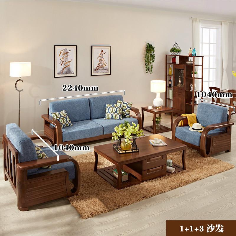 新中式客厅家具木质布艺沙发 3805现代中式榆木布艺沙发