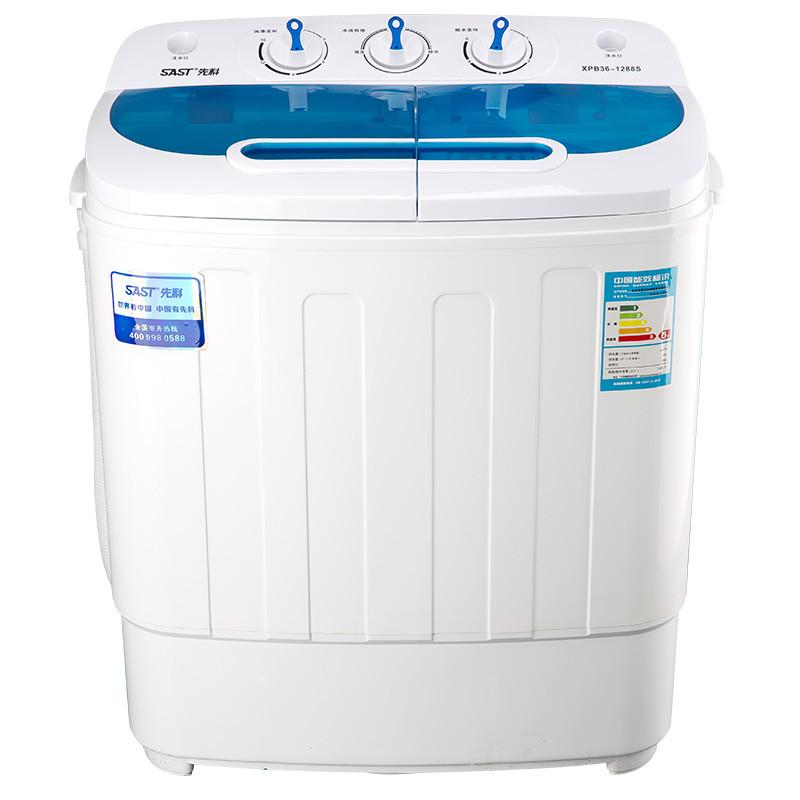 先科(sast)xpb36-1288s半自动洗衣机小型双缸双桶儿童