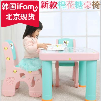 韓國ifam可愛棉花糖國內現貨/MarshMallow兒童學習桌 兒童書桌椅