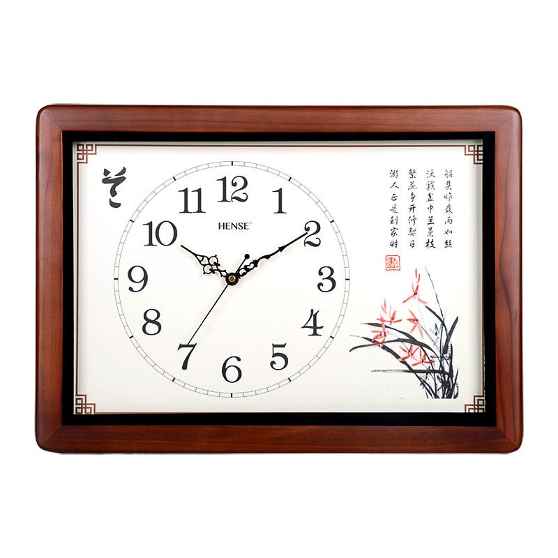 汉时 静音实木挂钟客厅卧室时尚简约挂表长方形创意大号挂钟hw118
