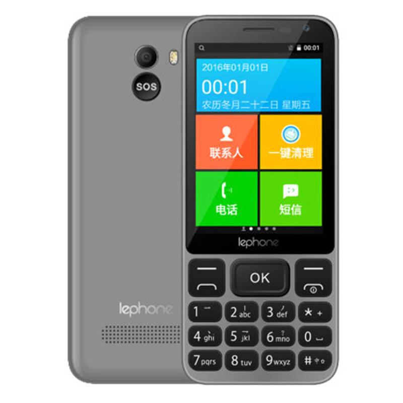 bailifengt1_百立丰(lephone)乐丰v5 移动4g按键智能老人手机 微信