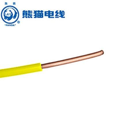 熊貓電線 BV1.5平方 (黃色每米) 銅芯線 零剪定制線 單芯銅線 照明線插座線 家用電線 電纜
