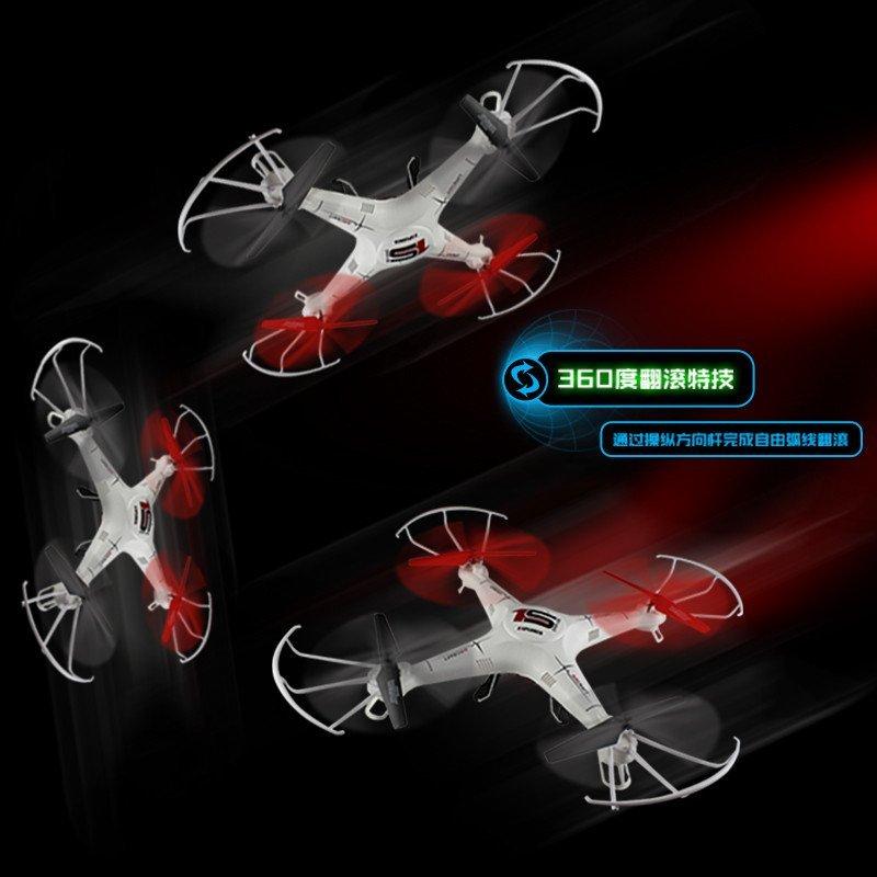 立煌lh-x6 四轴飞行器高清航拍四旋翼飞碟四通道遥控玩具直升飞机