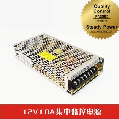 穩安特220轉12v10a開關電源 12V120W變壓器12v10A監控電源 12V燈條電源
