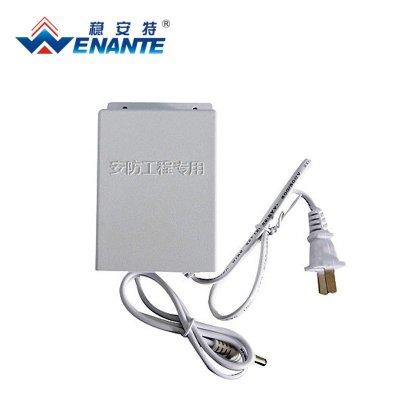 穩安特(WENANTE)12V2A監控電源