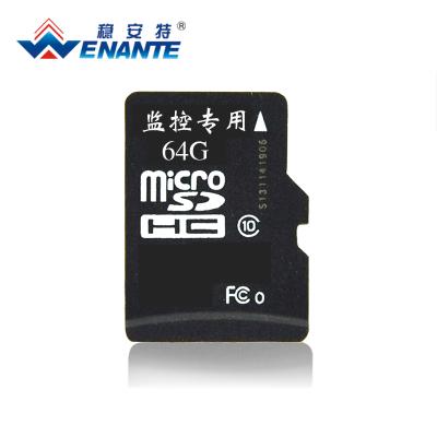 64G Class10 -80MB/S TF(Micro SD)存儲卡監控存儲用