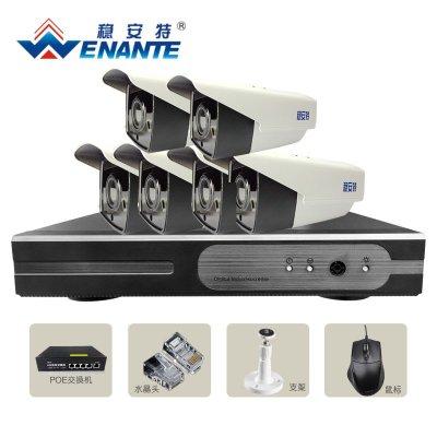 穩安特H265音頻網絡監控設備套裝poe高清攝像頭室外監控器家用 免布電源線 6路不帶硬盤