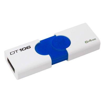 金士頓(Kingston)DT106優盤 64GB u盤USB3.1高速電腦商務辦公創意u盤 64g推拉學生U盤白色